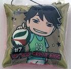 [Pre-owned] Haikyuu!! Mini Cushion Strap (Tooru Oikawa)