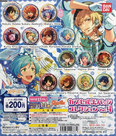 Ensemble-Stars!-Can-Badge-Collection-Vol.4