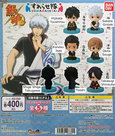 Gintama-Small-Figure-(Suwarasetai)